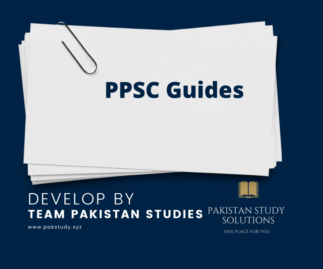 PPSC Guides